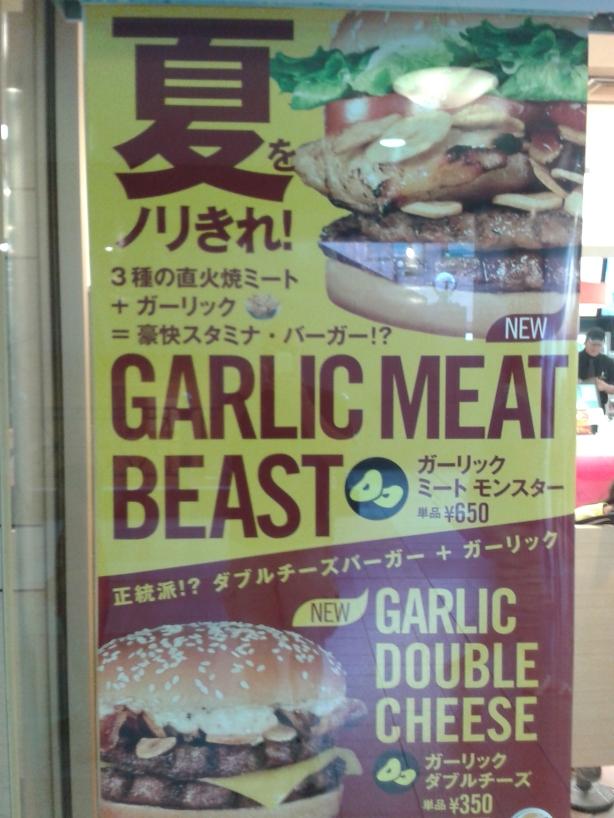 Garlic Meat Beast!