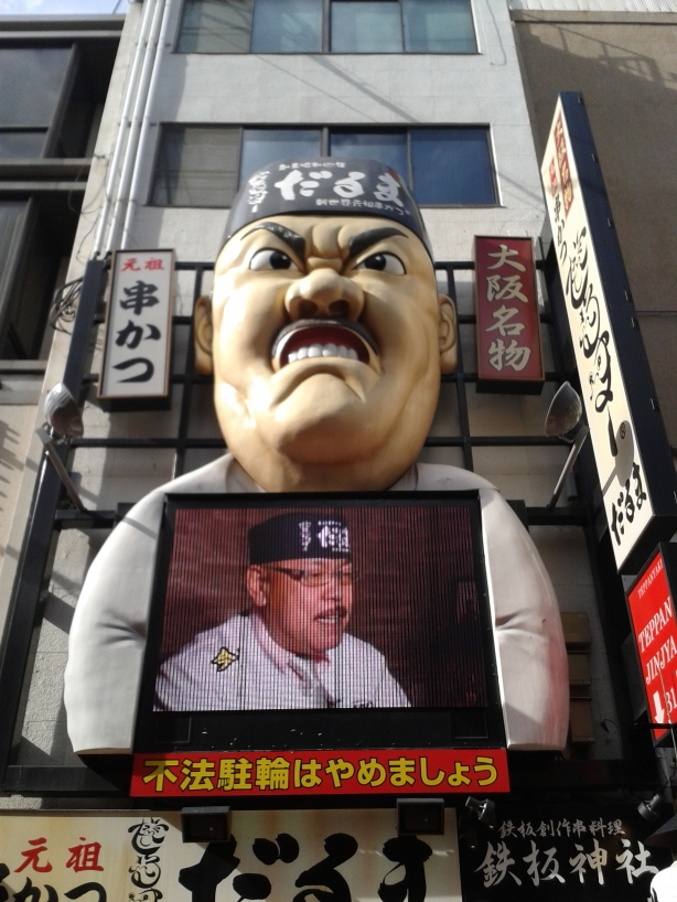 I don't know who this chef is, but he's big in Japan :)