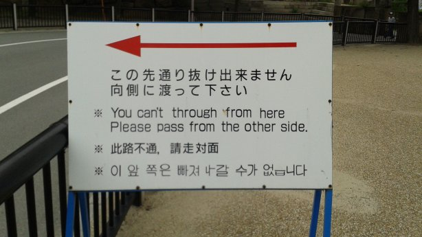 Ahhhh, Engrish! Don't worry, I will through from other side, after rematerialize.
