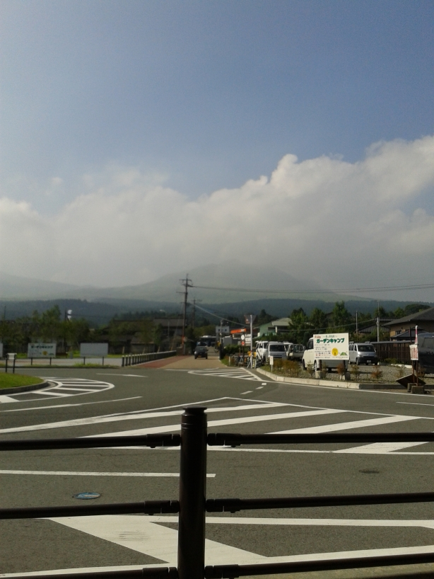 View from Aso bus station. Aso-san (volcano) in far background.