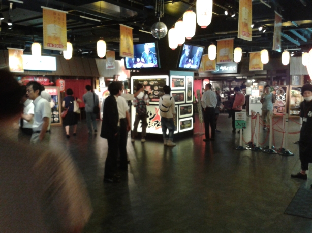 Inside Ramen Stadium